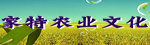 吉林省家特农业文化产业发展yabo2023