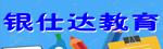 yabo29银仕达职业培训