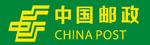 中国邮政速递物流