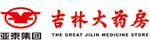 吉林大药房药业股份有限公司