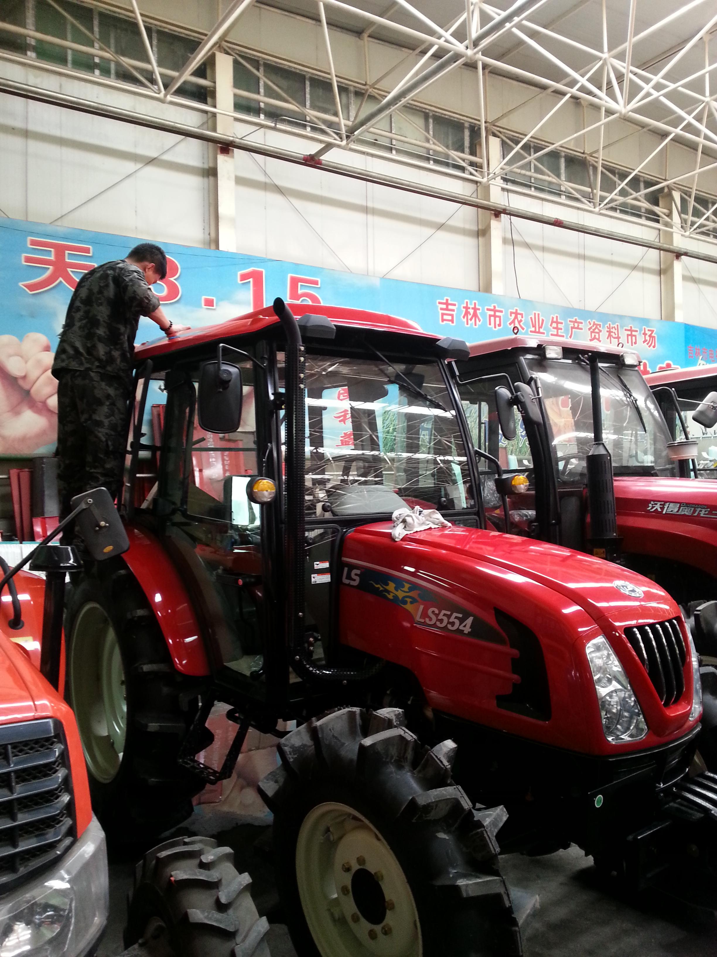 吉林省绿野农业设备有限责任公司